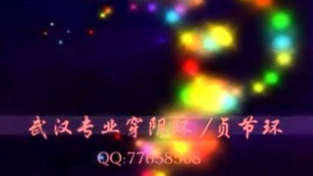 穿阴环全过程QQ77658508