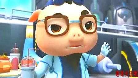 《猪猪侠》迷糊博士德宠物直呼太饿, 想把博士的东西给吃掉, 真逗