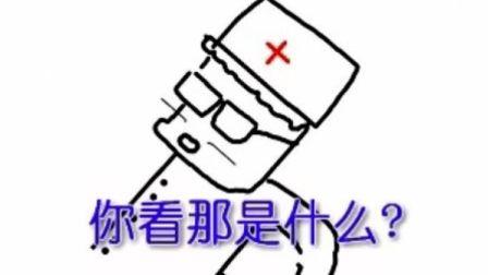知足常乐(一日一囧)080724