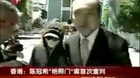 香港男子发布不雅照片被判刑