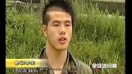 韩国少年的魔鬼夏令营