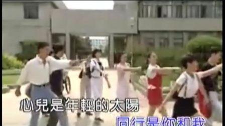 电视连续剧《红十字方队》歌曲:相逢是首歌