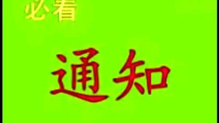 郑州诚工手机维修学校  手机维修自学视频光盘  介绍