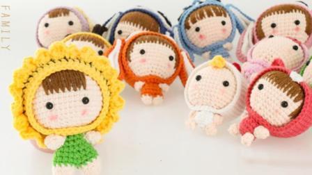 毛儿手作变装玩偶通用帽子及蜜蜂帽子部分钩针玩偶视频教程毛线编织教学视频