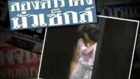 ch5新剧 Kwarm Lub Kaung Superstar预告2