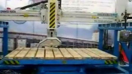 DNWQ400 bridge saw (红外线桥切机)