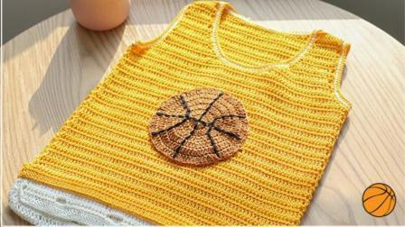毛儿手作男童篮球背心钩针视频教程如何钩织