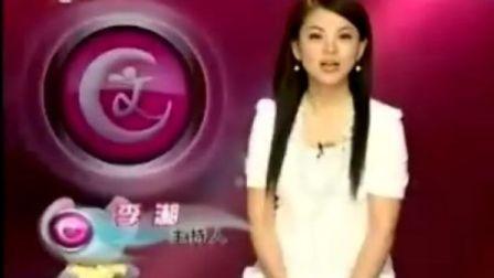 每日文娱播报:《龙的传人》魔鬼教头何均