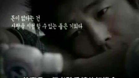 全智贤池珍熙情节故事广告