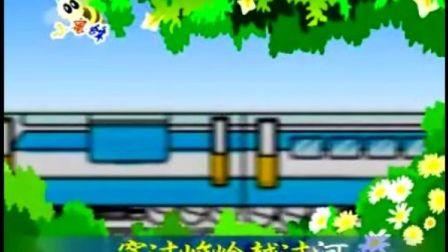 火车向着韶山跑