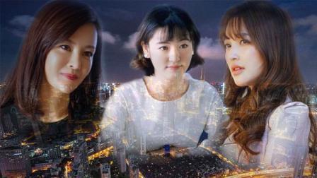 独播    上海女子图鉴:人生赢家的几大标配 看不同女人的爱情观        7.7