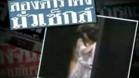 Kwarm Lub Kaung Superstar 中文预告