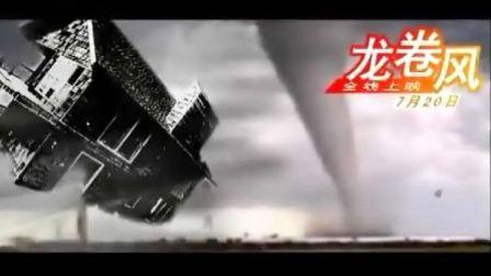 会飞的房子杨澜中文