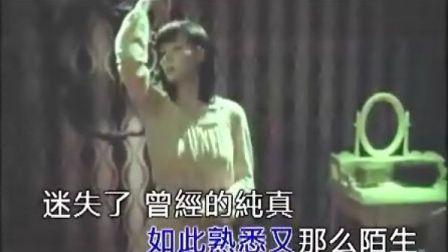 爱上别人的人 刘栋升 MV