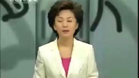 16点23分:四川平武 北川交界发生6.1级余震