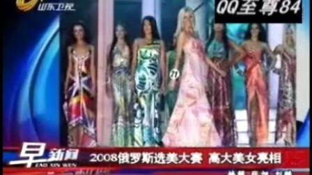 俄罗斯选美大赛高大美女齐亮相 20岁学生美女折桂