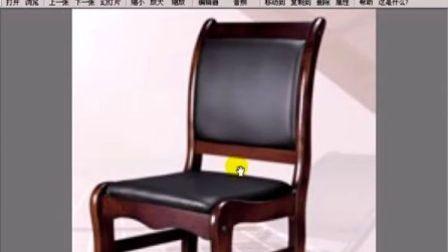 家具设计视频教程
