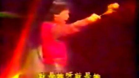 刘文正 - 我的女主角