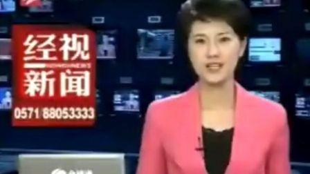 杭州端掉首个同性卖淫点 40名男子淫乱 浙江经视《经视新闻》20080801