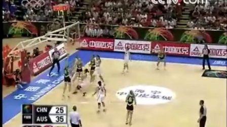 【8月3日】中国女篮70:84澳大利亚【七连胜被终止】