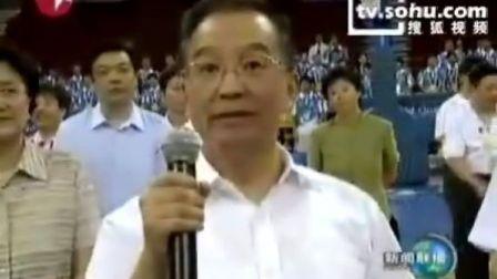 温家宝考察奥运 询问姚明伤情与群众打乒乓