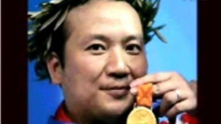 2008北京奥运之奥运冠军