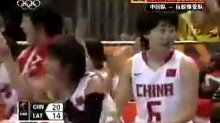 【8月5日】中国女篮63:51拉脱维亚【钻石杯获季军】
