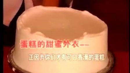 品牌传播蛋糕篇