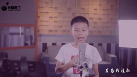 小男孩演唱的《梦中的额吉》你感觉如何呢?