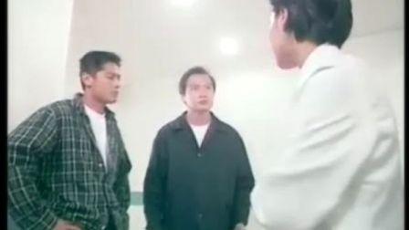 陶大宇郑惠玉版《卫斯理传奇》23