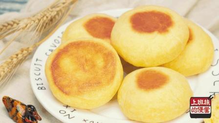 用花生油、鸡蛋和面粉, 教你做山东传统美食, 真香