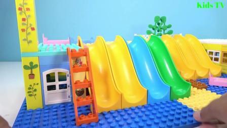 超酷的滑梯乐高屋玩具!