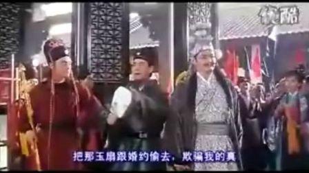 3优酷九星报喜 音乐集锦3