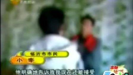 同志:我想嫁人 家里非让俺娶媳妇 山东电视台齐鲁频道《拉呱》