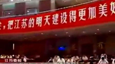 江苏省会举办监督法培训班