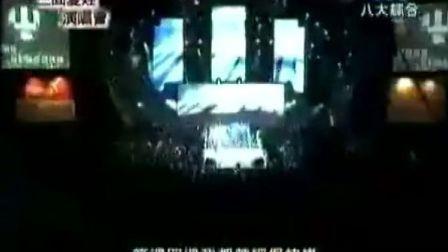 萧亚轩三面夏娃演唱会 20080817