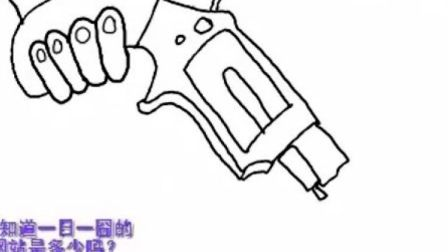 网吧惊魂(一日一囧)080819