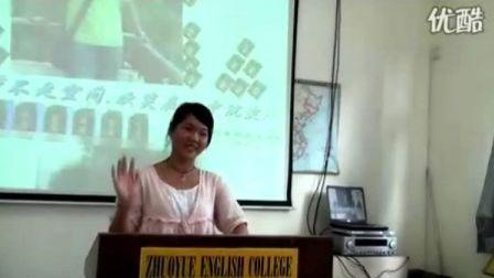 卓悦英文书院毕业典礼