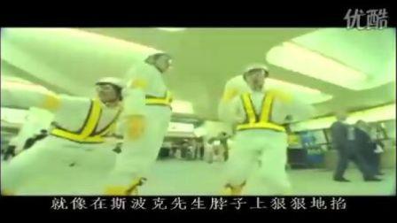 Interglactic     Beastie Boys 野兽男孩经典MV