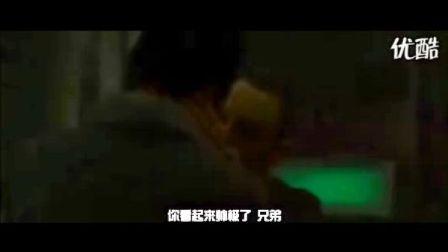 《惩罚者:战争特区》电影高清预告片
