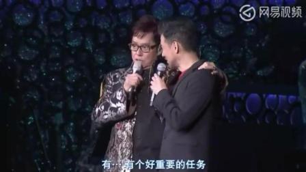 天王同台 张学友谭咏麟演唱会合唱《谁可改变》