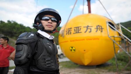 """中国小伙耗资150万, 用5个月时间, 造出巨大逃生""""铁球"""""""