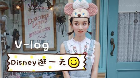 「西西」超胆小V-log, 香港Disney一日游