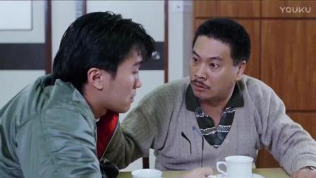 《逃学威龙2》粤语 周星驰: 你失恋很正常啊, 达叔: 我寄了你张照片给我女朋友我就失恋了,