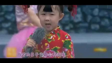 小玉玉演唱《美了美了》, 百听不厌, 清澈童声, 长大后了不得!