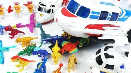 直升飞机装载恐龙蛋