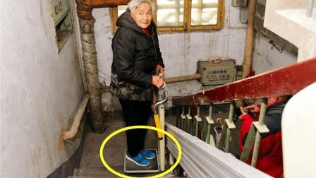 中国人发明这神器, 让老年人轻松上下楼, 老旧小区值得推广!