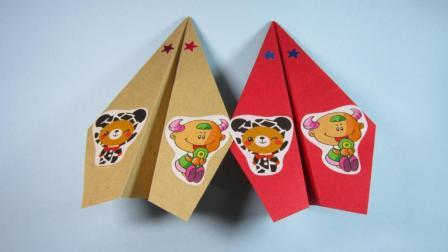 1分钟折纸飞机, 几个步骤就能学会纸飞机的折法