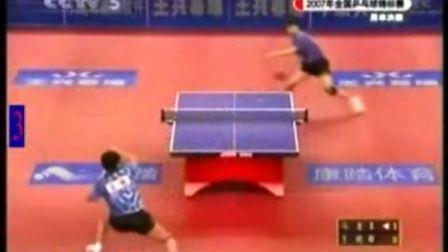 【精】2007年全国乒乓球锦标赛男子单打决赛王皓VS马龙 十大精彩球