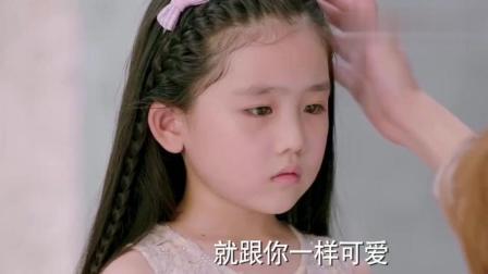 《因为遇见你》乐童以为陆思琛被欺负, 小大人似的过来保护他, 陆思琛感动不已